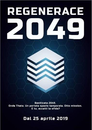 ReGeNeRACe 2049, presentato a Matera il primo gioco di cittadinanza attiva di Generazione Lucana